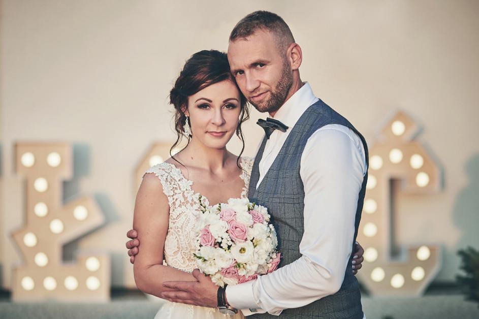 Skrót z reportażu ślubnego w Dworku Broniszówka 99